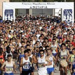 Marathon Race Trip To Greece 2015 Day 2