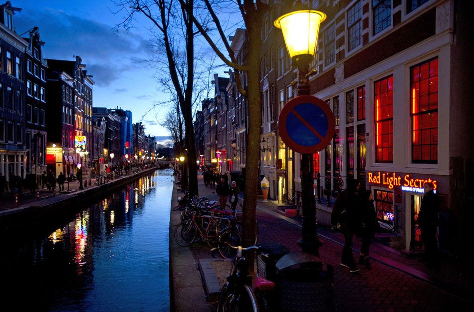 荷兰红灯区