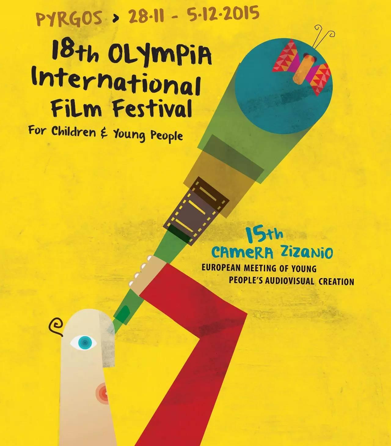 希腊冬天怎么玩系列 - 一场孩子看得懂的国际电影节