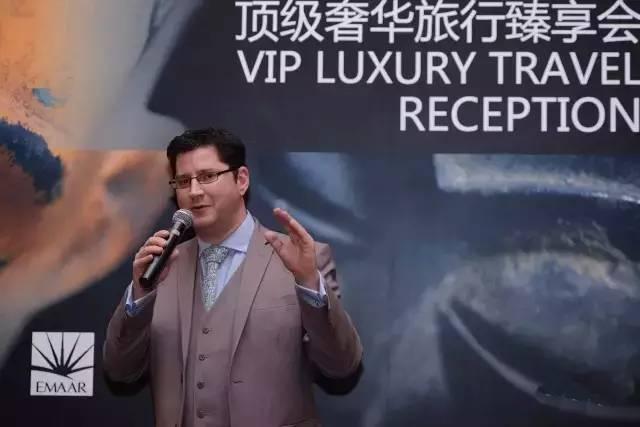 LPS VIP顶级奢华旅行臻享会圆满落幕