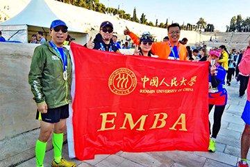 人大EMBA跑友团的希腊马拉松之旅