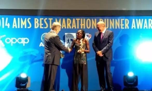 国际马拉松长跑协会2015年度最佳马拉松跑者颁奖典礼