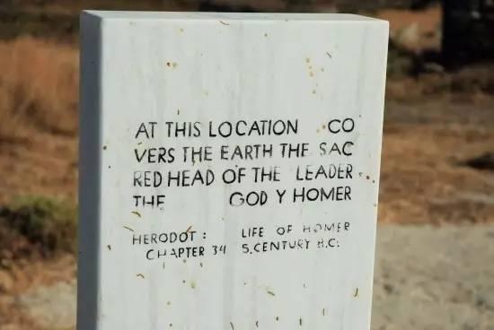 荷马的墓地