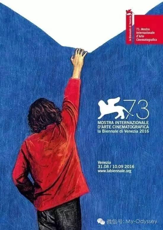 威尼斯国际电影节