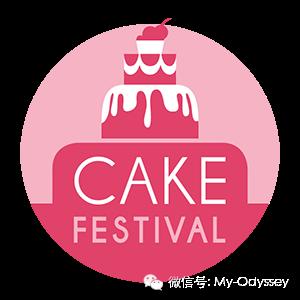 米兰·蛋糕节