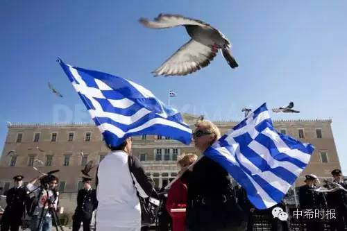 希腊是一个节庆众多的国度,就连国庆节也有2个