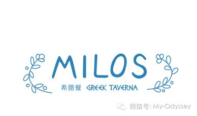 上海希腊餐厅米罗斯(Milos Blurb)
