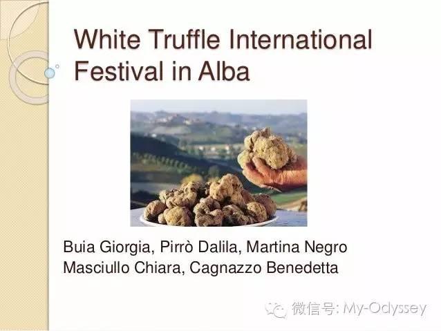 意大利的阿尔巴(Alba)是白松露的最佳产地