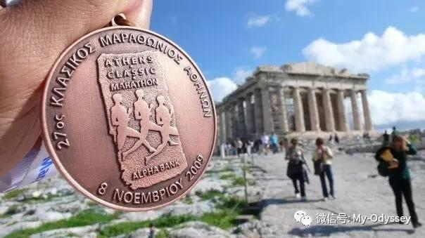 希腊马拉松朝圣之旅