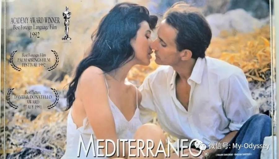 地中海乐园-Mediterranea